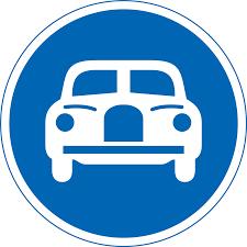 自動車専用道標識
